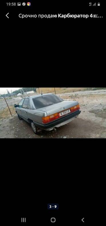 Транспорт - Таш-Мойнок: Audi 100 2 л. 1987