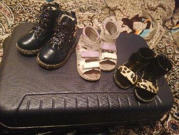 Обувь все в отличном состоянии. Синие зимние ботинки размер 23,цена