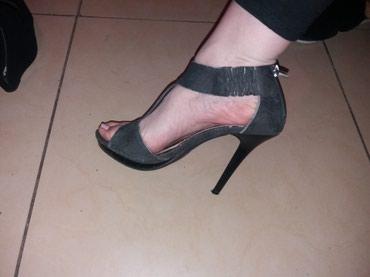 Nosene veoma udobne cipele 25cm duzina gazista - Belgrade