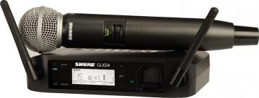 Bakı şəhərində Şur firmasının rəqəmsal nümunəvi mikrofonu olan bu model həssaslığı,