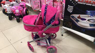 детская коляска складная в Кыргызстан: Игрушки 🧸 коляски от «Тигруля»У нас самый широкий ассортимент колясок