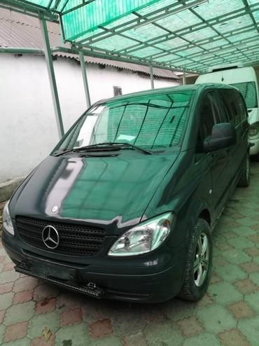 черный mercedes benz в Кыргызстан: Mercedes-Benz Vito 2005