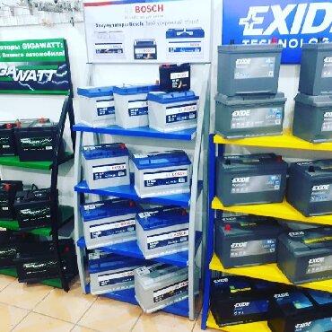 Аккумулятор акум аккум аккумуляторы от 1.5ач до 230ач. аккумулятор в