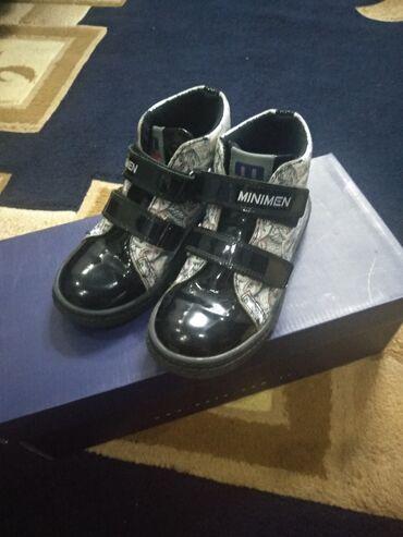 Ботинки на девочку минимен в отлично состоянии, размер 29