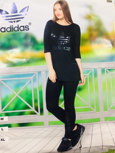 zhenskie-krossovki-adidas-superstar в Азербайджан: Eziz izleyiciler satis magazadir catilma pulsuzdur watsap aktivdir baw