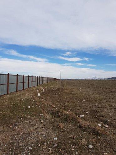 земельные участки под ижс в Кыргызстан: Продажа 600 соток Для бизнеса от собственника