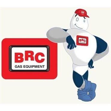 Газовое оборудование BRCПолный комплект на 4 целиндра BRC Gas