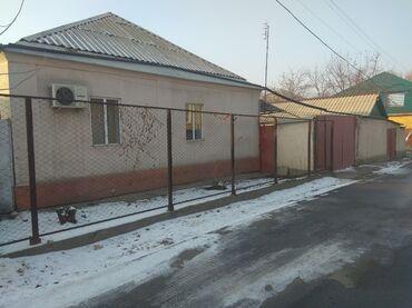 помогу продать квартиру в Кыргызстан: Продам Дом 80 кв. м, 3 комнаты