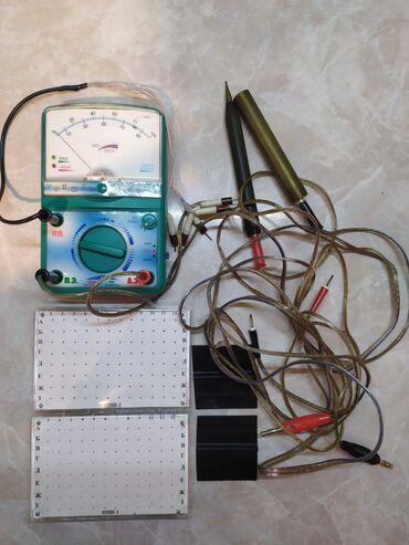 Продаю автономный прибор для электропунктурной диагностики Акутест
