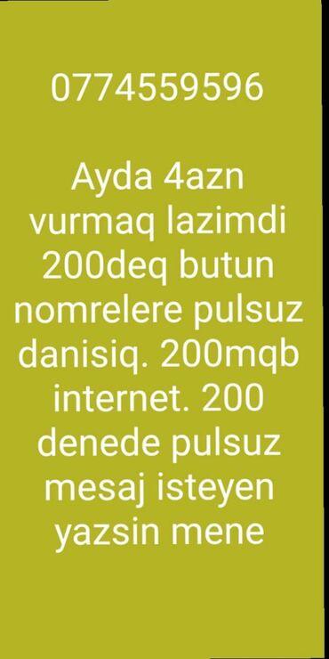 Электроника в Гах: Hec bir prablemi yoxdur təcili pul lazimdir