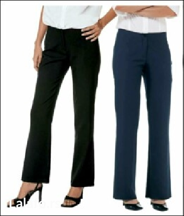 Pantalone u svim bojama -
