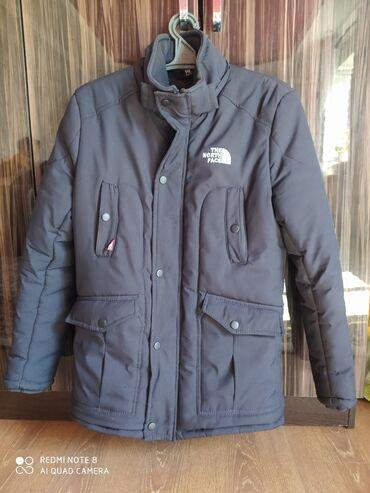 405 объявлений: Куртки