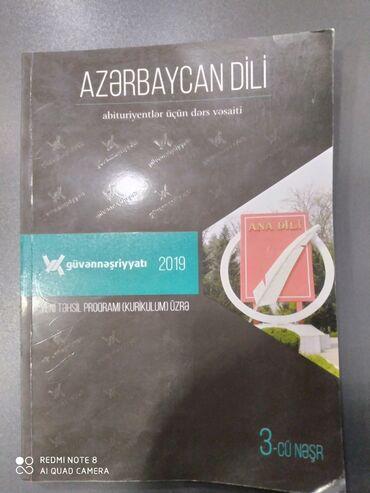 Xoncalar 2019 - Azərbaycan: Azərbaycan Dili Abituriyentlər üçün dərs vəsaiti Güvənnəşriyyat 2019