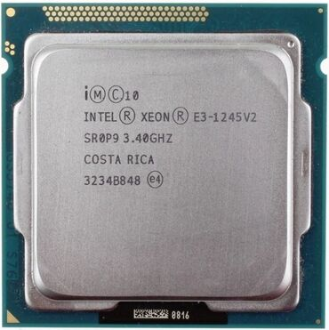 Продаю процессор Xeon E3 1245v2 полный аналог i7 37704 ядра 8