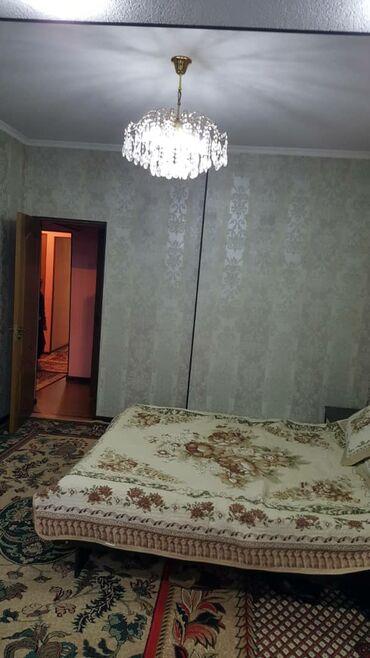 Продам Дом 60 кв. м, 5 комнат