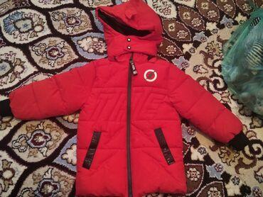 Зимняя курточка примерно на 2-3-4 годика.Покупали зимой.Так как мой