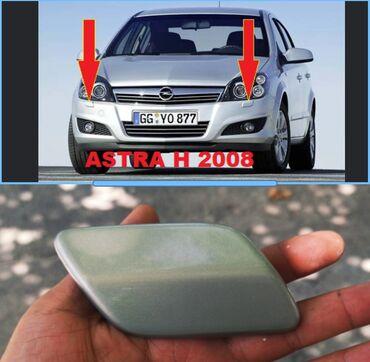 Крышка омывателя фар от Opel Astra H 2008