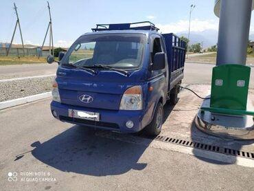 авто ру шины бу в Кыргызстан: Hyundai Портер 2.6 л. 2011 | 1510000 км