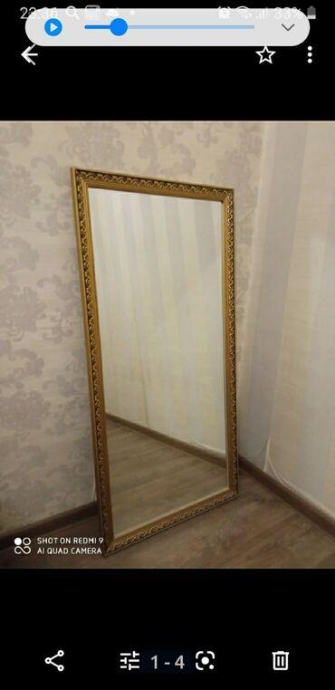 Срочно продаю настенное зеркало1,2м*0,6м в классической раме,есть