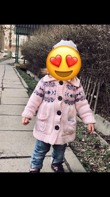 Вязаное пальто. Утеплённое. На холодную осень. На 12-16 мес