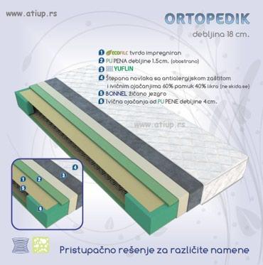 Dusek ORTOPEDIK - Belgrade