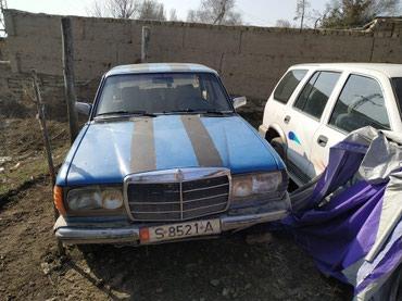 Mercedes-Benz W123 в Бишкек