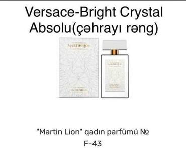 Aston martin vantage 47 v8 - Azərbaycan: Versage Bright Crystal Absolu (cehrayi reng) Martin lion qablawmasinda