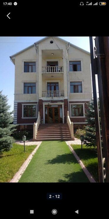 Здания - Кыргызстан: Сдаю особняк ; ориентир Рабочий Городок ;800м2 под любой бизнес; 3