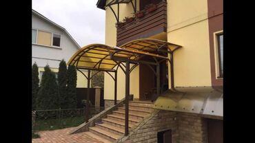 Сниму - Кыргызстан: Ищу дом в аренду в районе Арча-бешик без хозяина. От 100м²