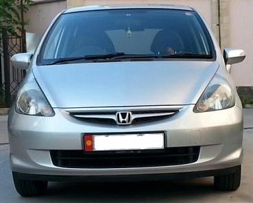 Honda Fit 2006 в Бишкек