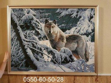 аукцион картин в Кыргызстан: Гобеленовые картины производства Россия. Оформлены в рамку