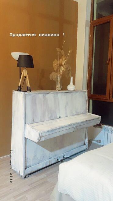 сколько стоит пианино бу в Кыргызстан: Продаётся пианино !