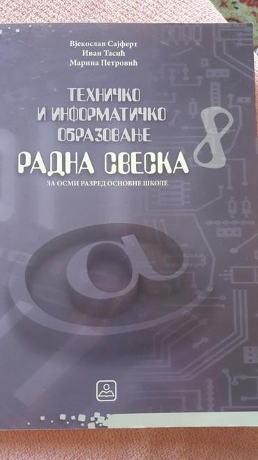 Knjige, časopisi, CD i DVD | Sremska Mitrovica: 8 r tehnicko i informaticko obrazovanje radna sveska zavod za