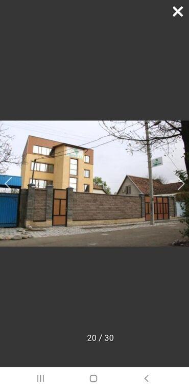 ������������ ������������������������ �������� ���������������� �� �������������� в Кыргызстан: Элитка, 4 комнаты, 130 кв. м Теплый пол, Бронированные двери, Видеонаблюдение