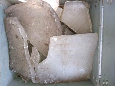 Другие товары для дома в Чок-Тал: Продаю советский парафин, 500 за кг, порофин, парофин, порафин