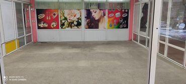 массажный стол бу в Кыргызстан: В торговом центре Фрунзе плюс район Ошского рынка на пересечении улиц