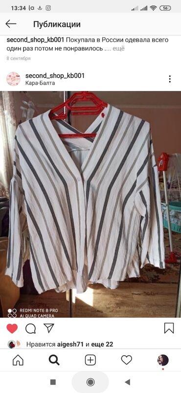 Блузка в хорошем состоянии размер 42 цена 150