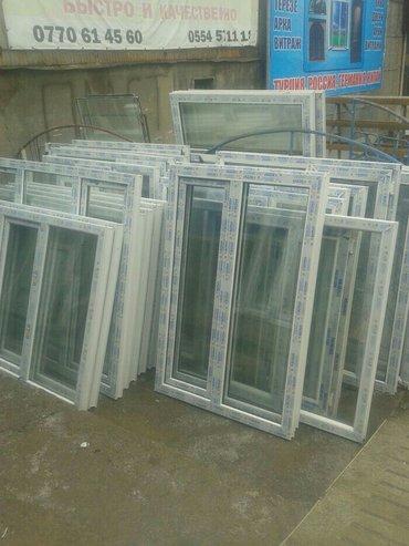 Пластиковые окна компания «Гарант в Бишкек