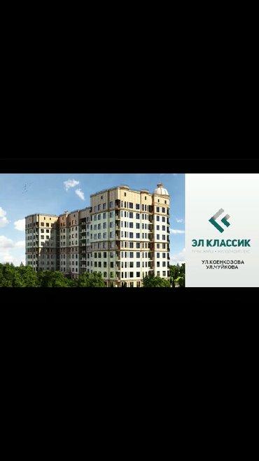 #добрый день, у нас действиет акция вы можете получить скидку на кварт в Бишкек