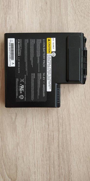 аккумуляторы для ибп 14 а ч в Кыргызстан: Продаю аккумулятор для Medion Akoya Extreme X7810