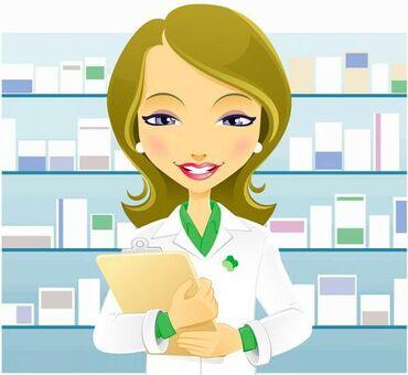 Медицина, фармацевтика в Кыргызстан: Ищу работу фармацевтом, можно даже стажировки. Образование среднее сп