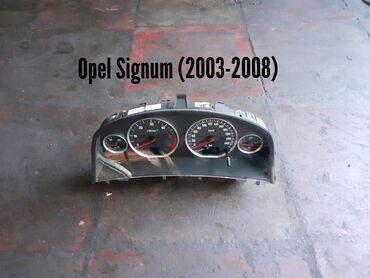 pribor - Azərbaycan: Opel Signum Pribor