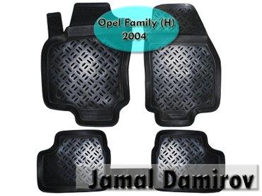 Bakı şəhərində Opel Family (H) 2004 üçün poliuretan ayaqaltilar. Полиуретановые