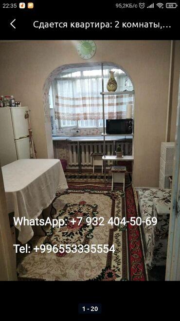 долгосрочно в Кыргызстан: Сдается квартира: 2 комнаты, 56 кв. м, Бишкек
