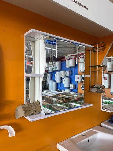 ванны бишкек in Кыргызстан   ВИТАМИНЫ И БАД: Зеркало для ванных комнат