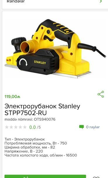 Ev və bağ Qobustanda: Stanley firması rəndə Tam zəmanətləNəğd və 1 kartla ödəniş imkanıEvdən