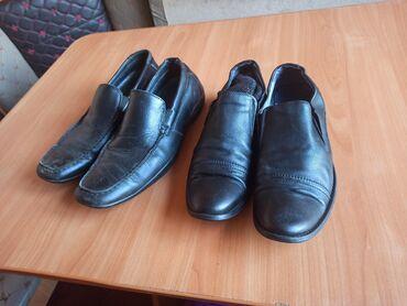 Мужские туфли в хорошем состояние 41-42р цена по 350с отдаю