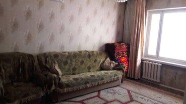 Срочно продаю 1комн квартиру, в в Бишкек