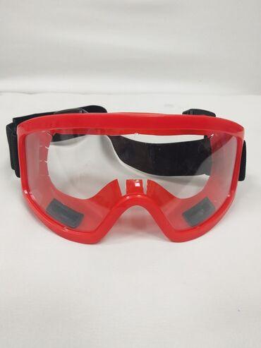 Защитные очки .   Наша компания работает как оптом так и в розницу