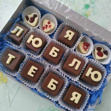 шоколадный букет в Кыргызстан: Приготовим любой подарок на ваш вкус! Срок подготовки сутки. Уходовая